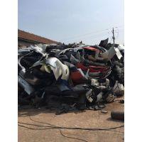 潍坊大量回收汽车废旧保险杠、淄博回收废旧保险杠、平度回收废旧保险杠