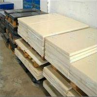 销售PEEK材料//耐高温聚醚醚酮//德国代理//性能稳定