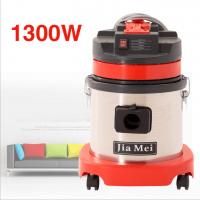 白云BF570吸尘器干湿两用家用超静音强力15L洗车吸尘吸水机