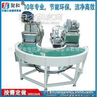 佛山超声波清洗机厂家定做铝合金压铸件JH-TGS-L14M转弯输送式超声波清洗设备