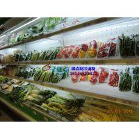蔬菜超市保鲜风幕柜,大同外机立风柜定做,水果店展示柜徽点报价