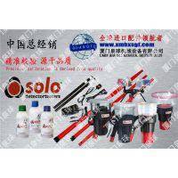 Solo 760-001 厂家 现货 烟感探测器