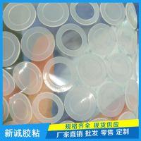 厂家定制硅胶密封防水垫圈 软硅胶平垫片 硅胶螺丝紧固垫片 衬垫