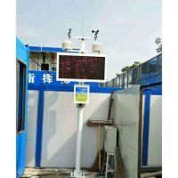 中环环保工地用空气质量扬尘监测仪PM2.5/PM10扬尘在线检测