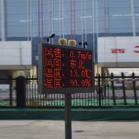 供应北京DMT德姆通扬尘检测仪 工地扬尘在线监测系统 风速风向温度湿度噪声PM2.5PM10