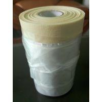 汽车防护遮蔽膜/汽车维修保养遮蔽膜/喷漆保护膜/不干胶保护膜