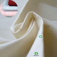 GOTS认证有机棉布108*56有机棉斜纹布100%天然棉布厂家直销