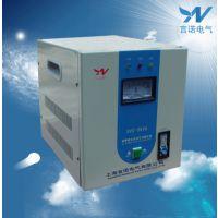 空调、电脑、家用电器专用220V稳压器多少钱上海言诺