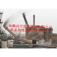 http://himg.china.cn/1/4_577_236120_700_490.jpg