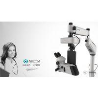 医疗产品设计_手术显微镜设计_造型简约的外观设计