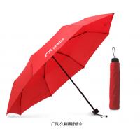 礼品伞厂家专业生产礼品伞、礼品伞定制