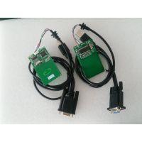 庆通RF20E非接触嵌入式IC卡读写模块售水机智能柜净水机读卡器厂家