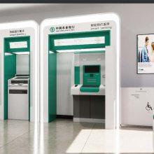 农业银行网点智能化改造智能服务区终端柜员机罩金属家具定制