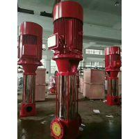 北京多级消防泵 XBD9.0/5G-GDL 11KW 立式多级喷淋消防栓泵 不阻塞