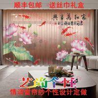 温馨浪漫客厅用东南亚风情窗帘纱帘定做 富贵有情调的装饰飘窗纱 艺尚个性情调窗帘纱 时尚艺术窗纱画