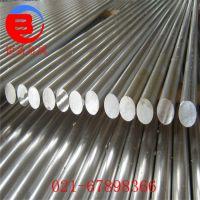 上海钜备4J52铁镍合金执行标准 4J52批发价格