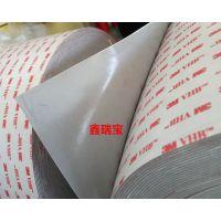 3M4941VHB双面胶,灰黑色防水双面胶 可订做任意规格产品 1.1mm