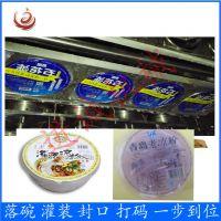 西安网红碗团 抽真空包装封口机 特色碗团包装过膜机