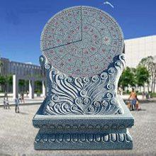 石雕日晷锈石校园广场古代计时器华表圭表石头表曲阳万洋雕刻厂家定做