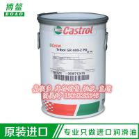 【进口原装 嘉实多】Castrol Tribol GR 400-2 PD高性能轴承润滑脂