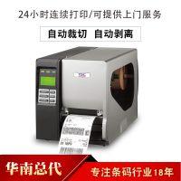 TSC 344Mpro 水洗标服装吊牌亚银PET电子产品标签工业条码打印机