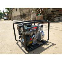 大棚农田抽水泵 园林机械设备水泵
