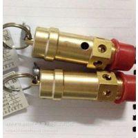 【供应】博莱特安全阀_博莱特原厂空压机配件供应直销电话4006320698