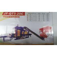 想要好的液压机械就买天津市建丰液压机械