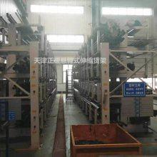 钢材公司专用货架 江苏板材货架生产商 抽屉式货架 定做重型架