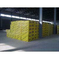 厂家直销隔热材料防火岩棉保温板 A级玄武岩棉板