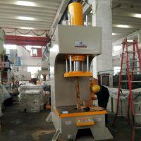 鼎润锻压机械厂家直销200吨单臂液压机小型单柱式C型校正油压机YQ41-200T