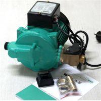 双鸭山冷热水全自动家用增压泵 电热水器增压泵原装现货