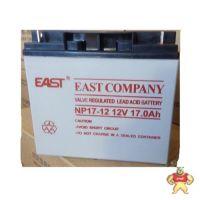 宝鸡易事特蓄电池报价12V200AH发电厂配套铅酸蓄电池