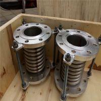 厂家生产热力管道补偿器,不锈钢波纹管补偿器补偿器图集价格