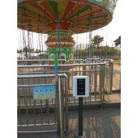 公园收费刷卡机 就选云卡科技YK950