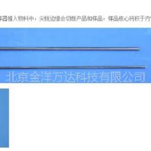 冰状物取样器价格 型号:KH05-25MM 金洋万达牌