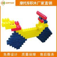 儿童泡沫拼装玩具批发 创意科技拼装拼插积木 EPP摩托车积木