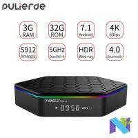 普利尔德 T95Z PLUS 3G 32G S912 TV BOX  八核安卓网络机顶盒