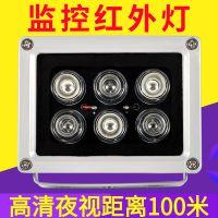 厂家直销监控激光红外线夜视补光灯红外摄像头辅助灯LED激光照明