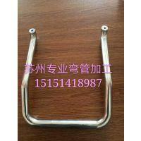 苏州数控弯管厂供应不锈钢管数控弯管加工