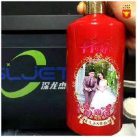 深龙杰酒瓶批量彩印UV打印机 个性订制专用酒瓶酒盒数码印刷机