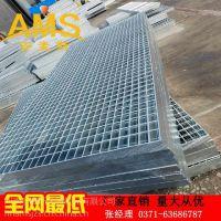 河南南阳 安麦斯厂家定制 镀锌钢格板 镀锌排水沟盖板 踏步板 平台格栅