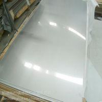 销售201宏旺一级2B不锈钢板拉丝贴膜激光剪压刨坑