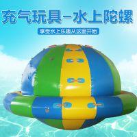 WHJC五环精诚定做大型儿童支架水池水上乐园设备 PVC充气水池