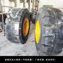 衡水龙工855铲车驾驶室配件大全龙工铲车轮胎价格