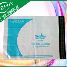 定制海工船舶服装工具包装打包塑料袋 防护用品快递袋 8丝100%纯料PE