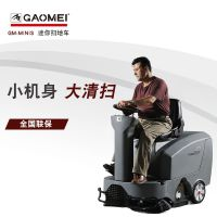 高美驾驶式扫地机 无锡驾驶式扫动车 电动清扫车