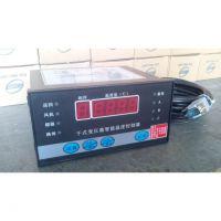 干式变压器温度控制器,BWD-3K130B 干变智能温控仪 JSS/金时速