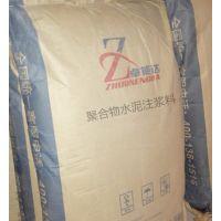 太原裂缝修补注浆用聚合物改性水泥注浆料厂家最新出厂价格