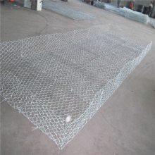 河底铺砌石笼网 石笼铁丝网 铅丝笼坝